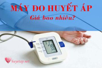 Máy đo huyết áp có giá bao nhiêu?